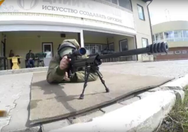 T-5000 Sniper Rifle Tested In The Moscow Region