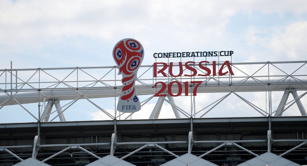 Preparations for FIFA Confederations Cup in Moscow
