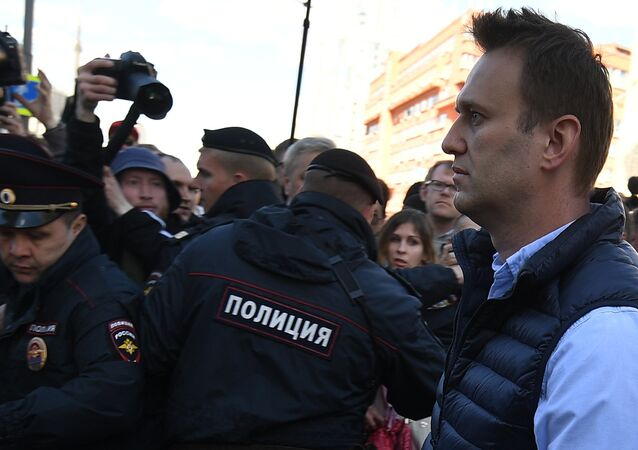 Alexei Navalny at the rally on Academician Sakharov Prospekt in Moscow (File)