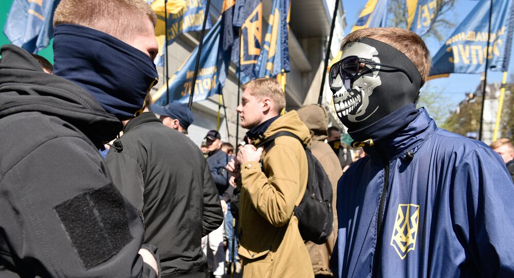 Radicals' (National Corps) protest near a Sberbank branch in Kiev