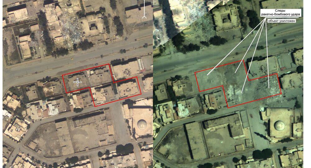 Russian airstrike in Raqqa