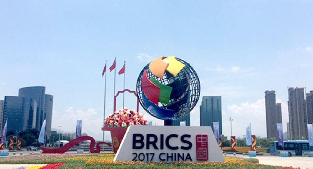Logo of the BRICS