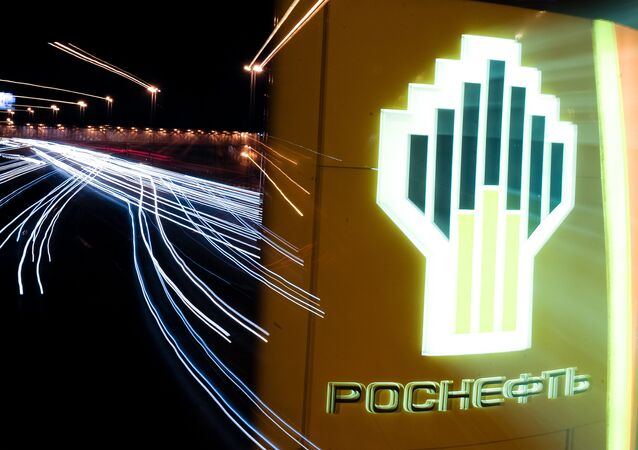 Rosneft gas station. File photo