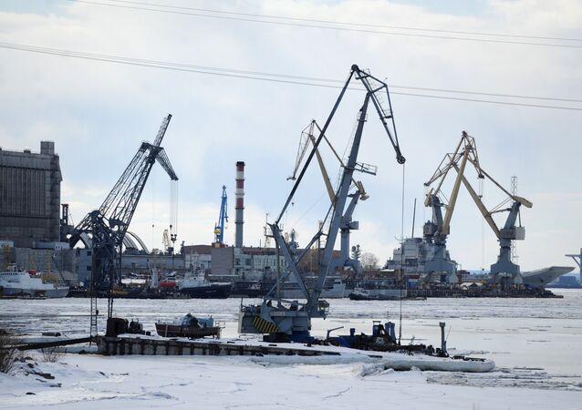 Sevmash shipyards. (File)