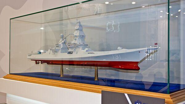 Project 23560 Lider-class destroyer - Sputnik International
