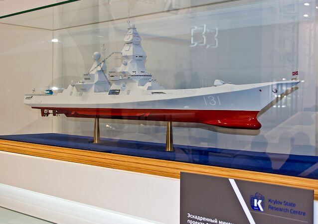 Project 23560 Leader-class destroyer