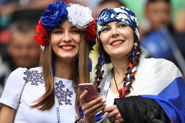 Female Football Fans Rock 2017 Confederations Cup in Russia - Sputnik International