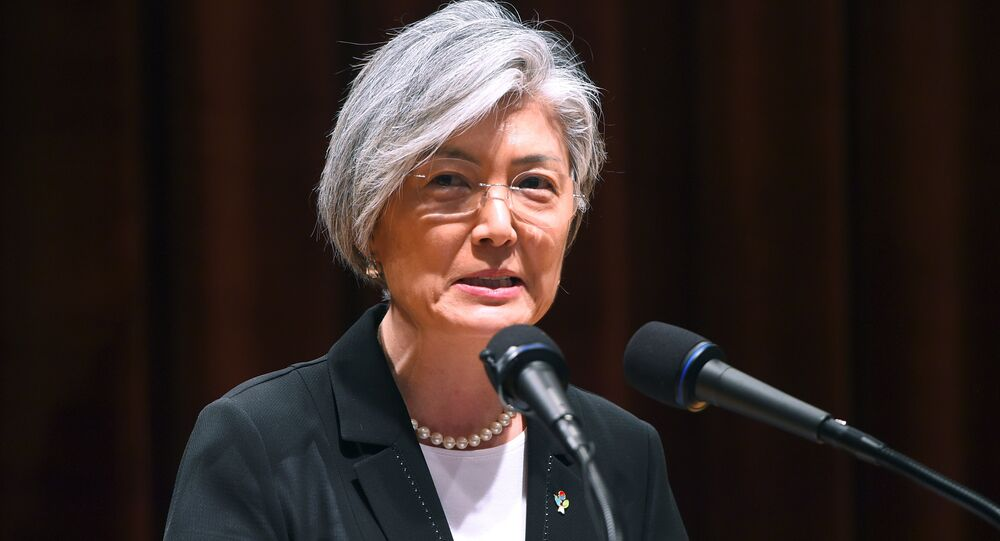 South Korea foreign minister Kang Kyung-Wha
