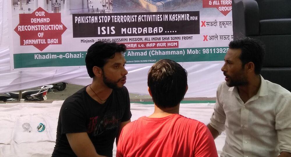 Indian Muslims Protest Against Terror Funding by Saudi Arabia