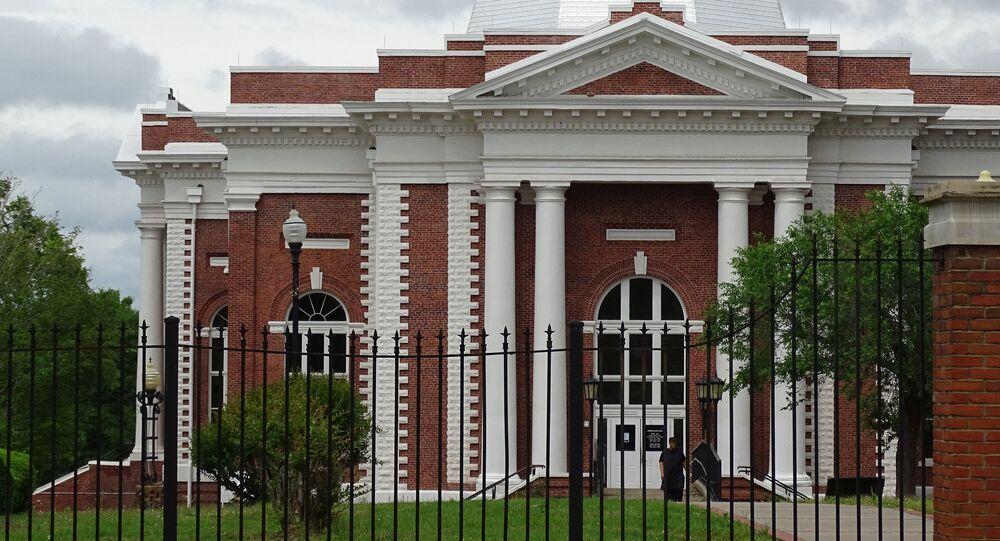 Tuskegee University campus