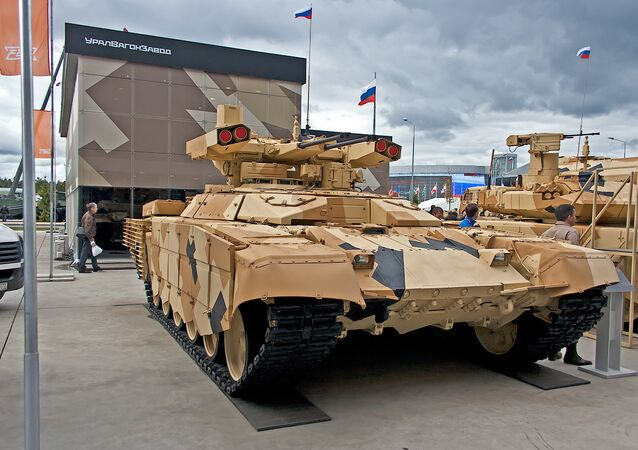 Tank Support Fighting Vehicle (BMPT) Terminator