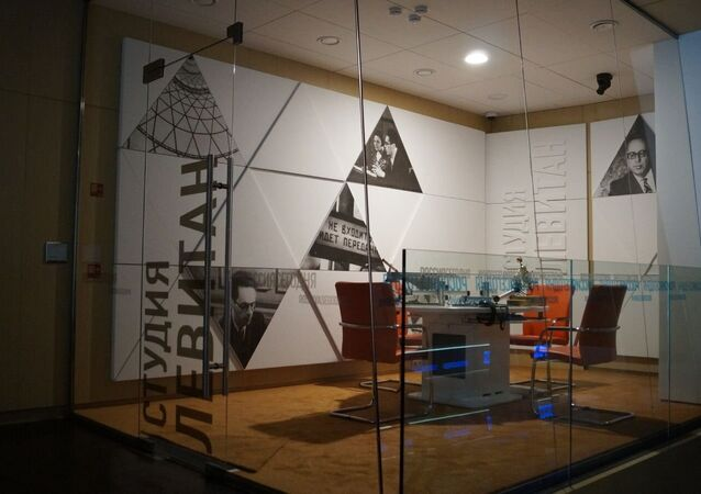 Sputnik Levitan Studio