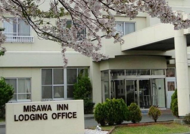 Misawa Air Base Inn in Japan
