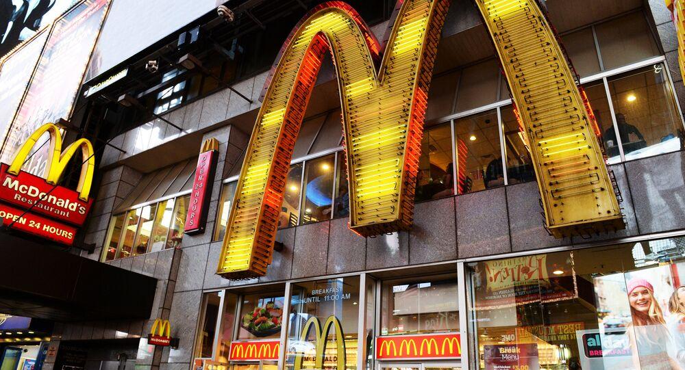 McDonald's fast food restaurant. (File)