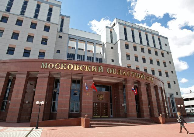 Moscow Regional Court (File)