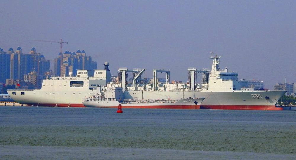 Type 901