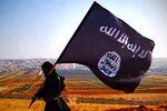 Daesh fighter