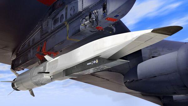 Hypersonic aerial vehicle - Sputnik International