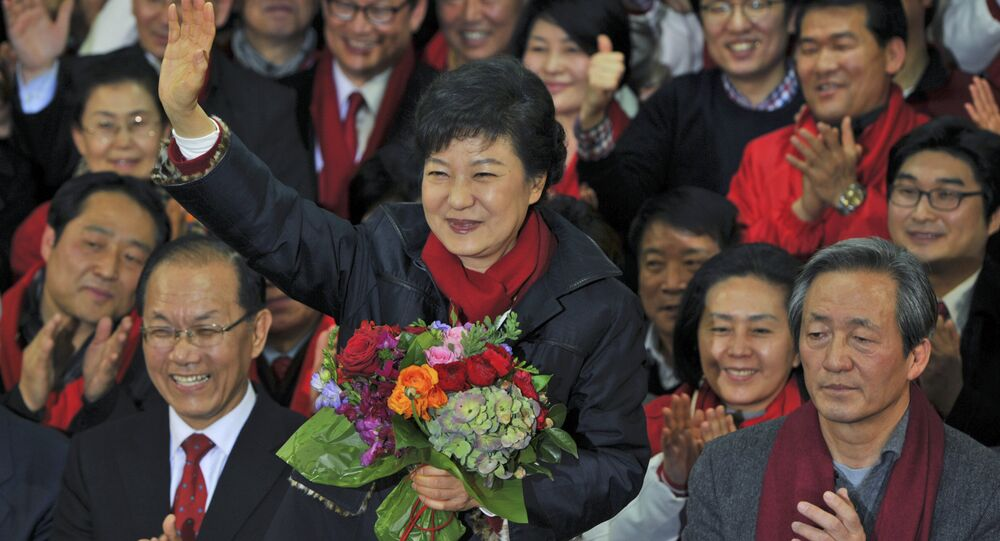 South Korea's presidential candidate Park Geun-Hye of ruling Saenuri Party, waves to supporters after arriving at the party headquarters in Seoul, South Korea, on Wednesday Dec. 19, 2012. (File)