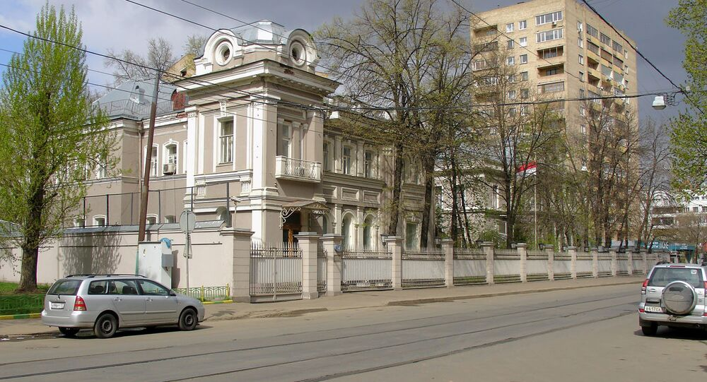 Embassy of Indonesia in Moscow