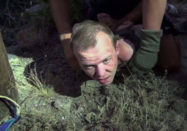 FSB nabs Ukrainian Security Service agent Gennady Limeshko in Crimea