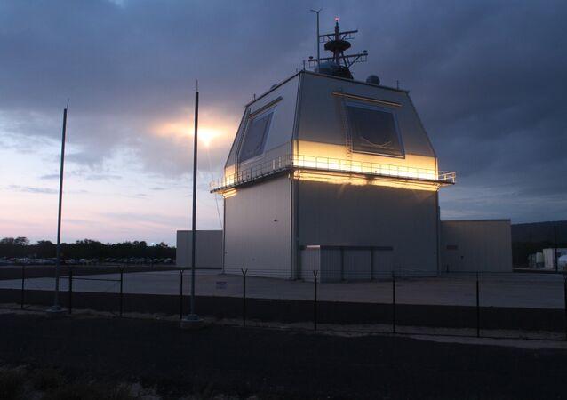 Aegis Ashore Weapon System