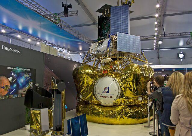 Luna-25