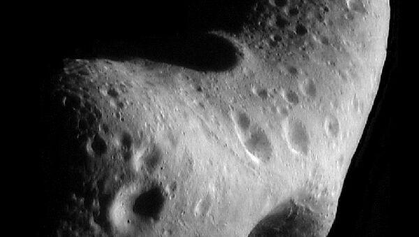 Asteroid Eros - Sputnik International