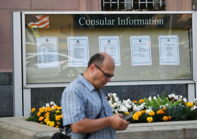 US to suspend nonimmigrant visa processing in Russia