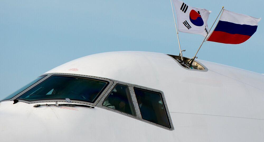 APEC delegation heads arrive in Vladivostok