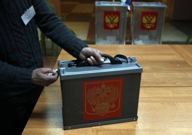 Portable ballot box. File photo