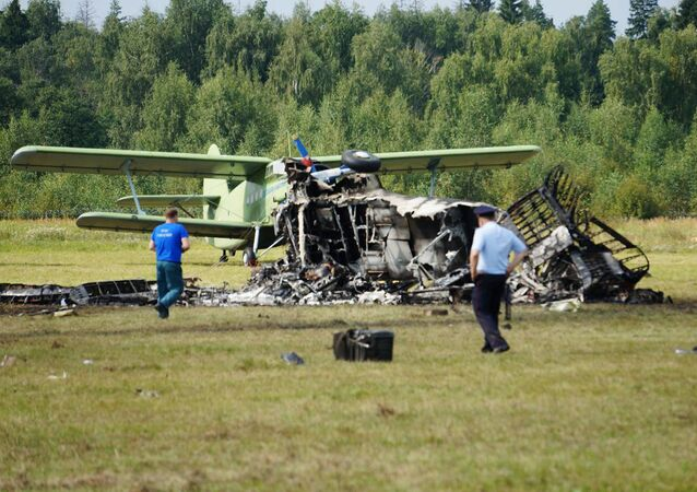 An-2  plane crashed during a demonstration flight in Balashikha