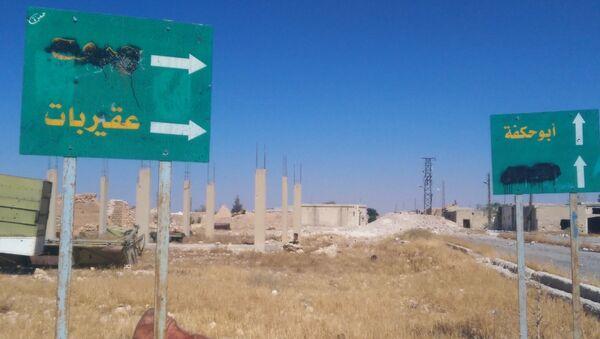 Signs to the city of Akerbat - Sputnik International