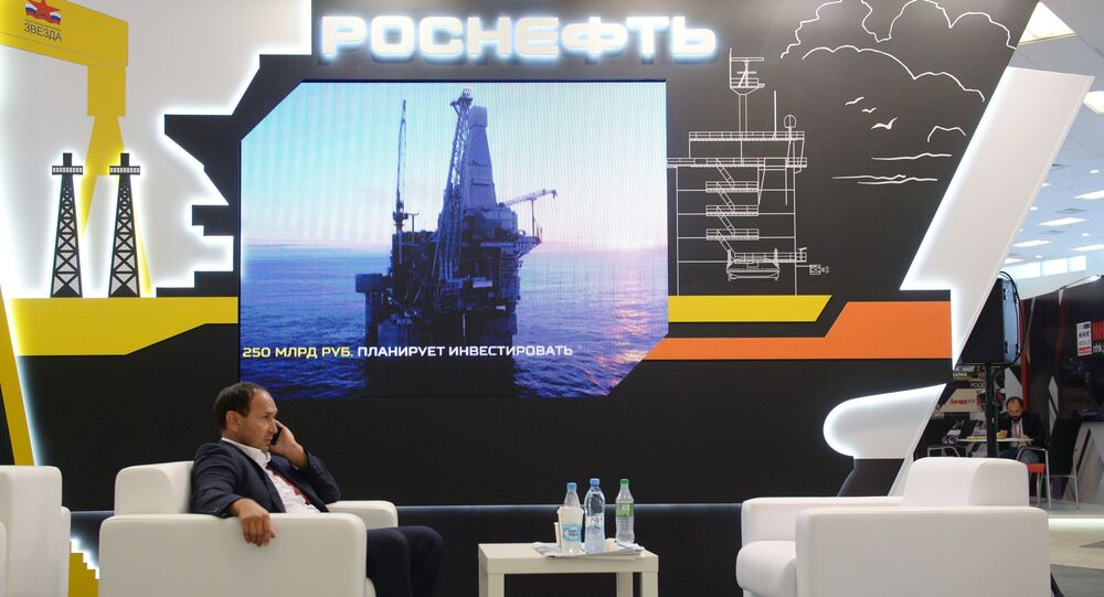 The stand of Rosneft company at the site of the Eastern Economic Forum in Vladivostok