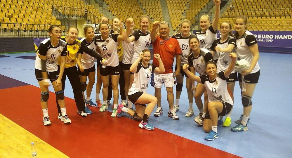 Handball U19 women's national team of Russia