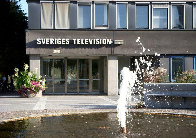 Sveriges Television, building in Stockholm