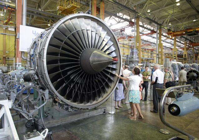 Motor Sich plant in Zaporizhia Region. File photo