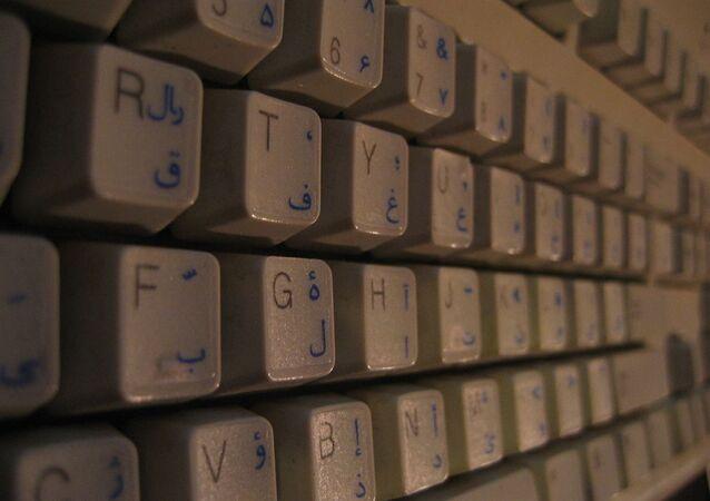 Farsi Keyboard