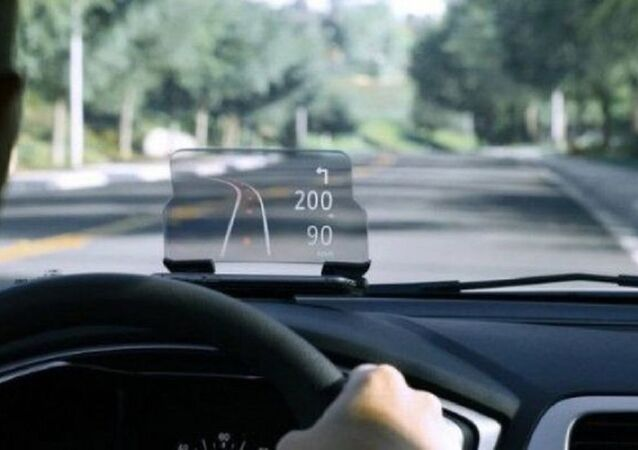 A head-up display (HUD) for car