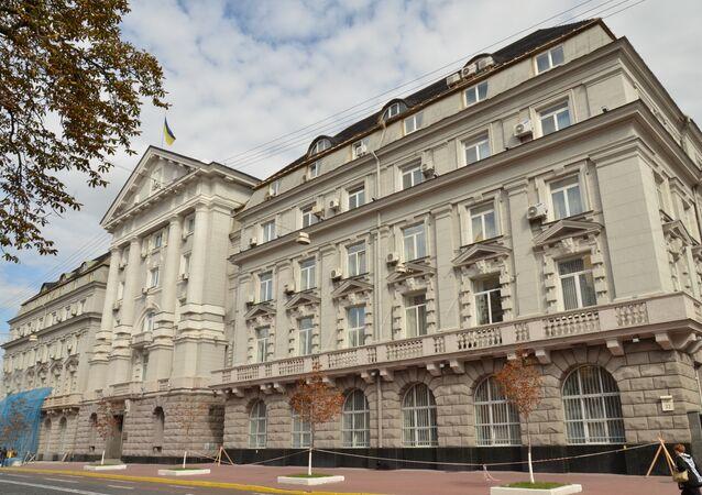 Ukrainian Security Service building