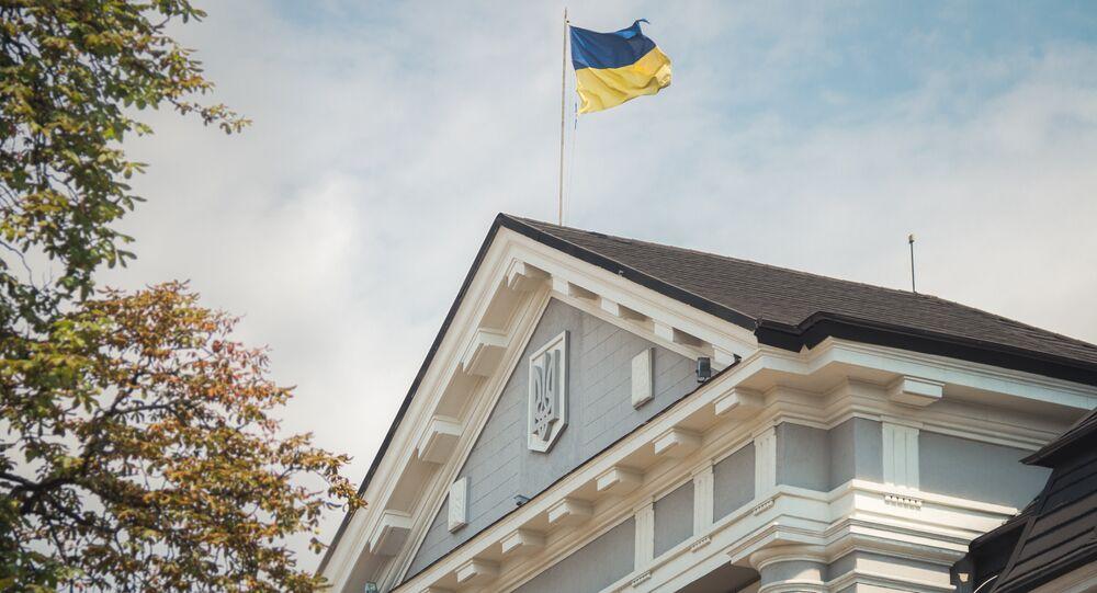 Security Service of Ukraine building