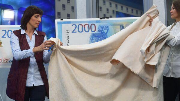 Presentation of new 200 and 2,000 ruble notes - Sputnik International
