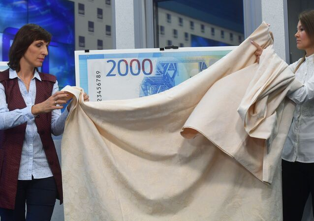 Presentation of new 200 and 2,000 ruble notes