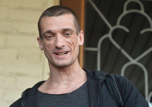 Artist Pyotr Pavlensky. (File)