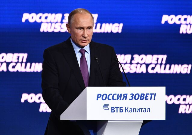 """Russian President Vladimir Putin at the final plenary session of the """"Russia Calling"""" Investment Forum"""