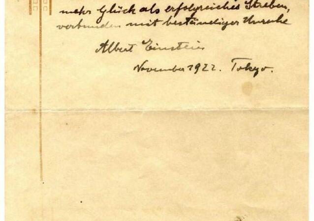 Professor Albert Einstein's note