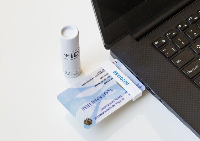 ID card reader