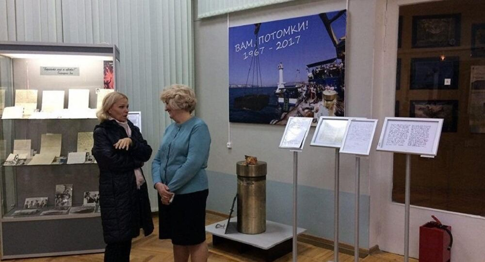 Messages from time capsules on display in Novorossiysk