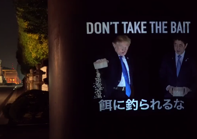 Robin Bell, founder of Bell Visuals, takes anti-Trump protest to Japan