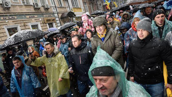 Saakashvili Supporters Rally in Kiev - Sputnik International